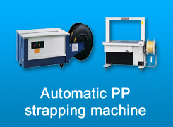 Automatic PP strapping machine